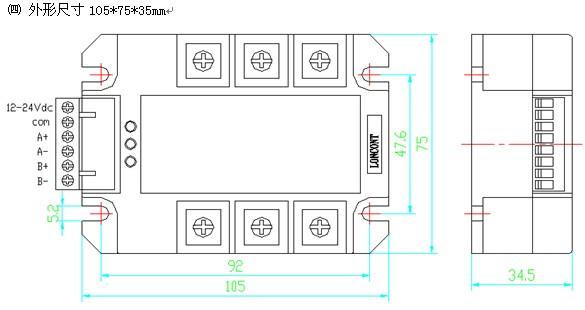 正反转驱动模块_供应三相电机正反转驱动模块lsf-t4z