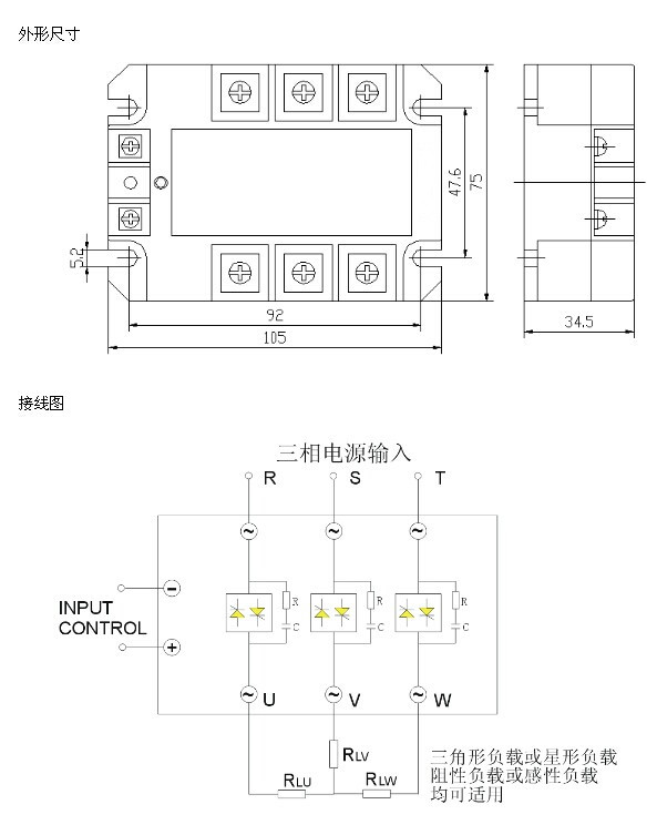 可方便地控制三相交流电机,加热器等三相负载.
